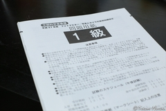 Rapid report of answers showed that I will pass the Licensing Examination of Photomaster Grade 1!