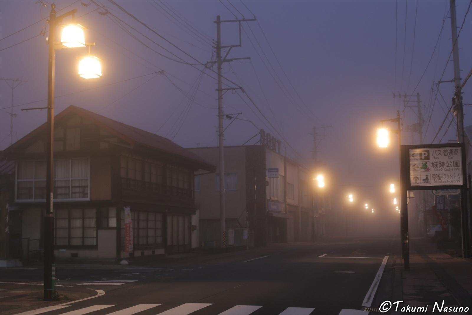 Morning Mist of Tanagura Town