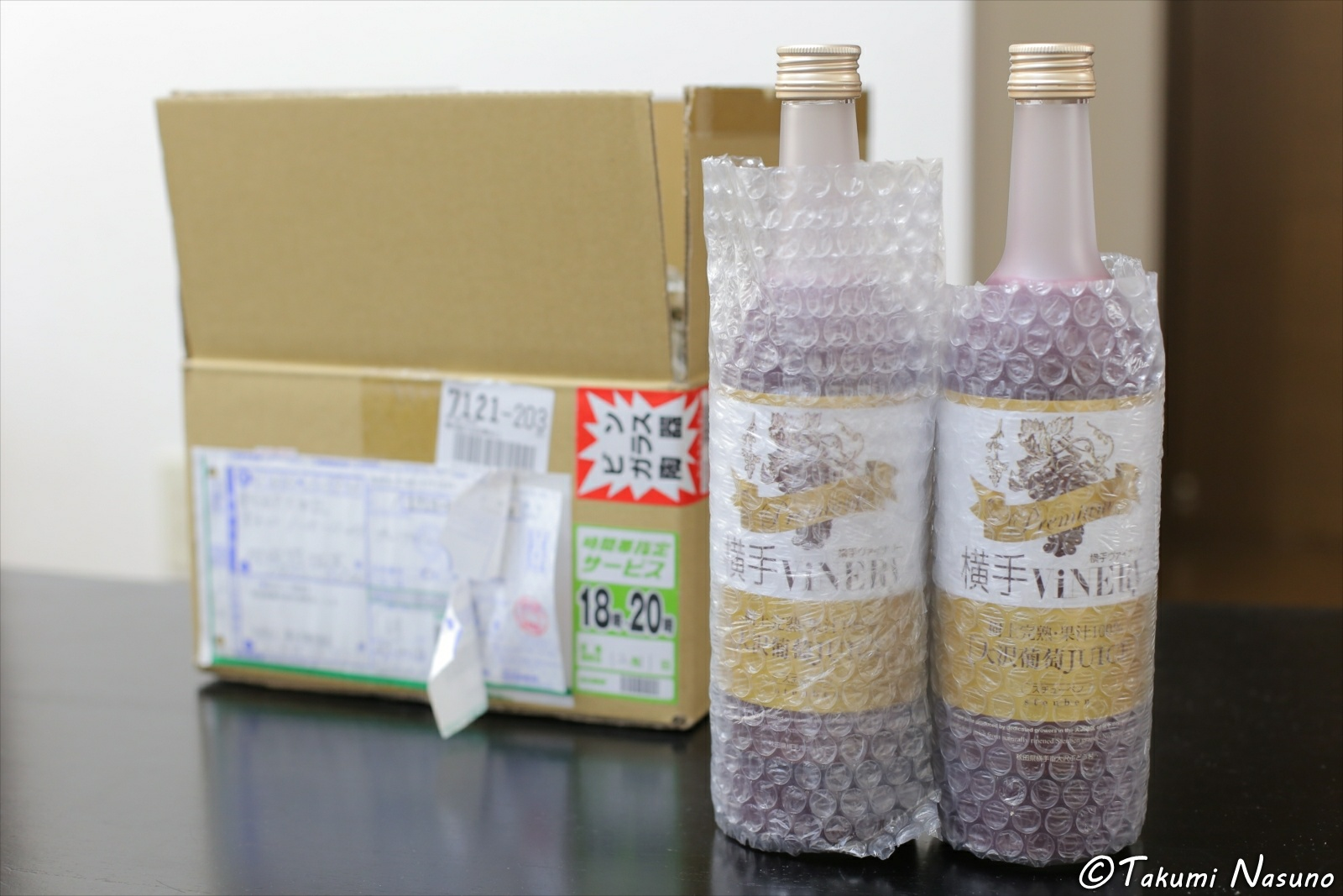 Osawa Grape Premium Juice From Yokote ViNERY opened
