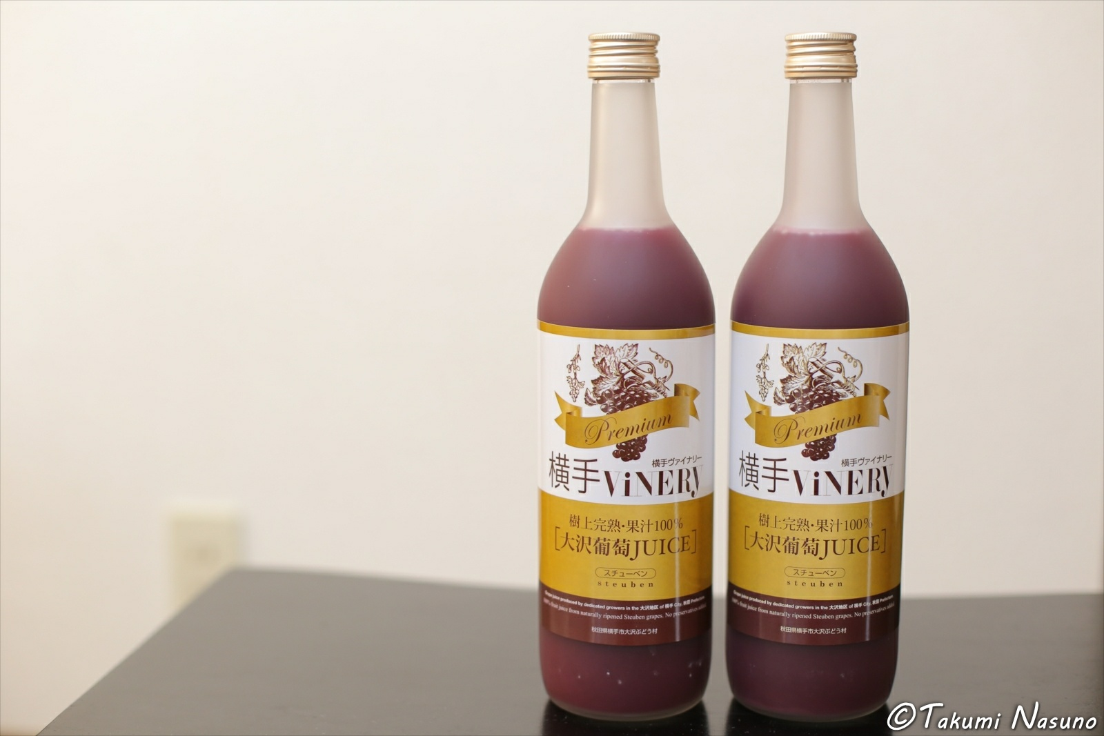 Osawa Grape Premium Juice From Yokote ViNERY