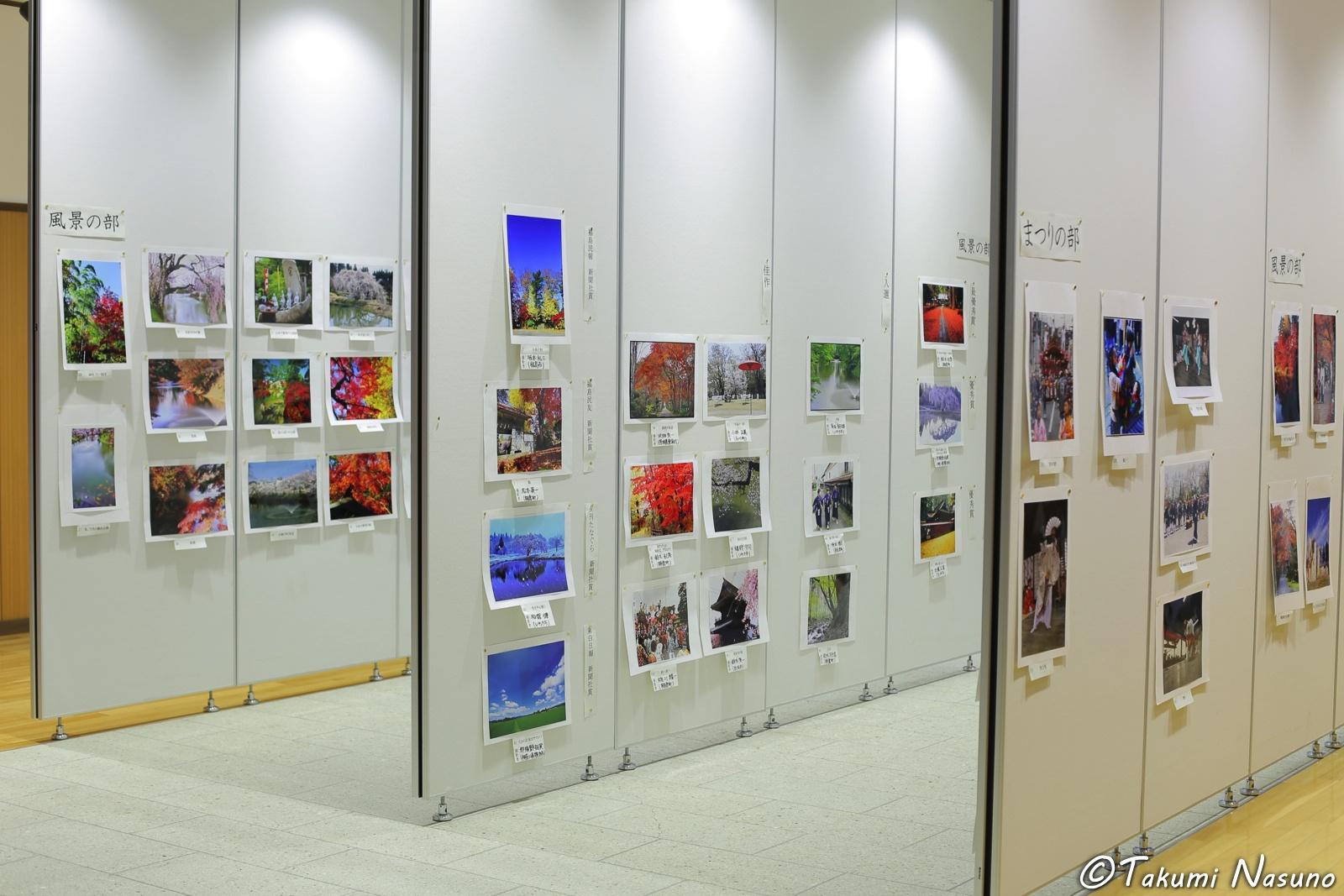 Tanagura Tourism Photo Contest