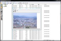 間違って削除してしまった写真をSDカードから復元するなら、フォトリカバリー9.0plusがオススメ!
