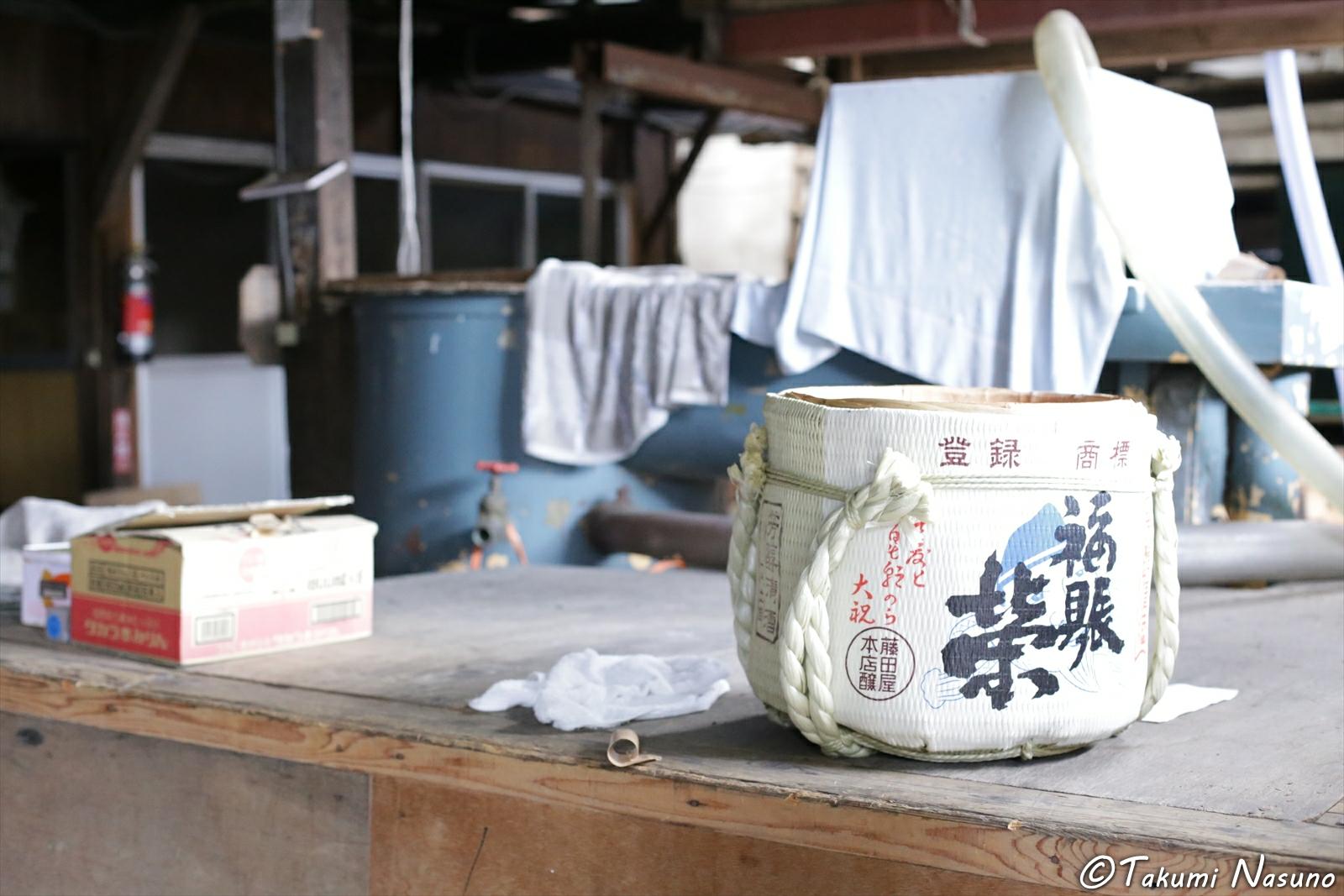 Former Fujitaya Sake Brewery