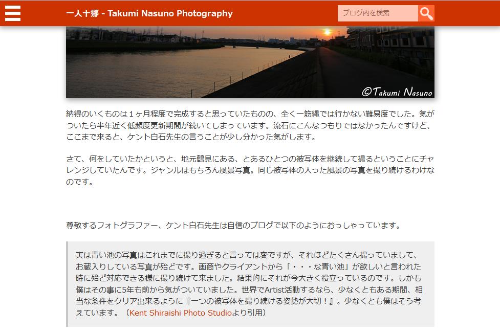 blogDesignAfter