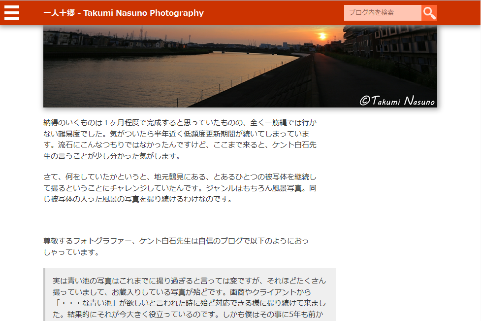 blogDesignBefore