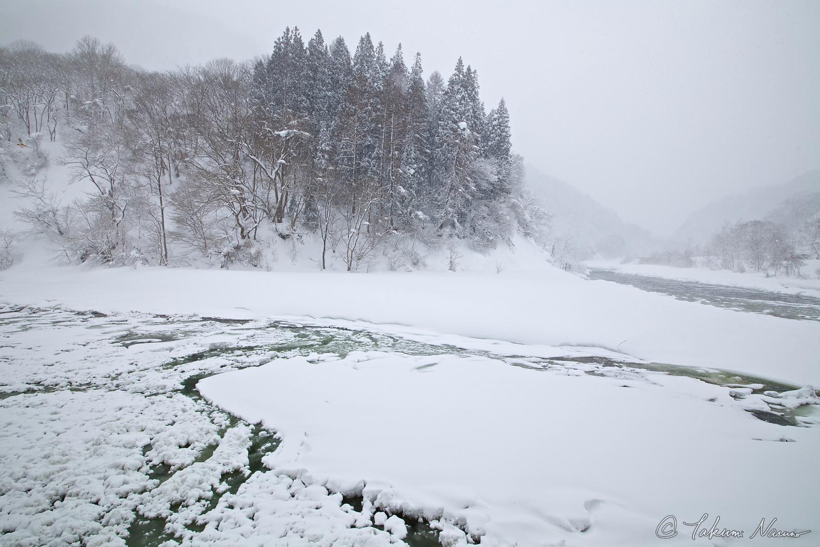 Otari Village - Hime River