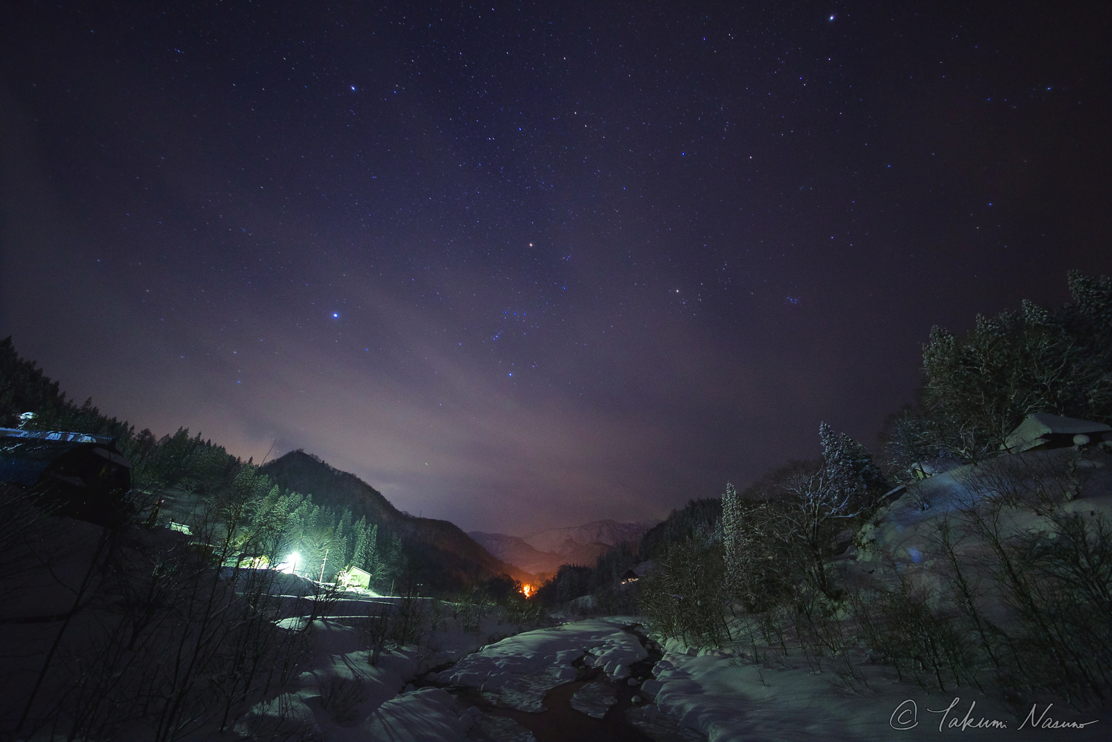 Starscape of Otari Village