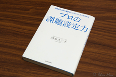 13 books to learn basic business skills in Japanese (April 2017 - Ver.1)