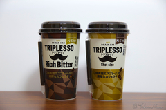 Revival of TRIPLESSO