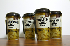 Good News - I found the Chilled Cup Category of TRIPLESSO not only at SANWA but also at Summit Store!