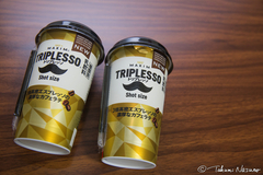 Good News - Chilled Cup of TRIPLESSO is now Available not only at SANWA & Summit Store, but also at Don Quijote!