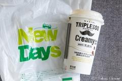 【NewDaysでトリプレッソ販売記念!】SNSに流れるトリプレッソ復活の喜びの声を集めてみた
