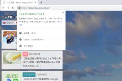 【SSL化】WordPressサイトをhttpからhttpsに変更したときのメモ【ConoHaのVPS】