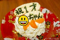 【男性目線の育児#17】豆腐ケーキでファーストバースデーを迎えよう!【1歳の誕生日におすすめ】